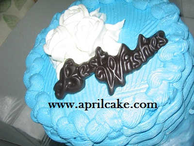April Cake Best Wishes