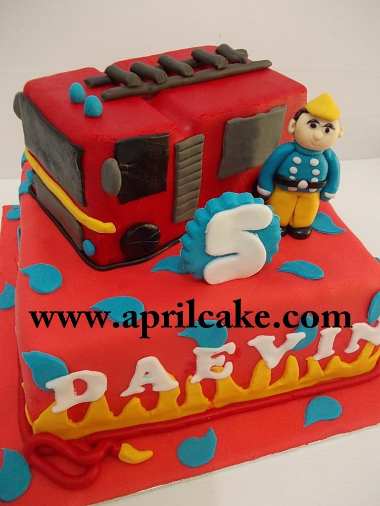 Fireman Cake Daevin