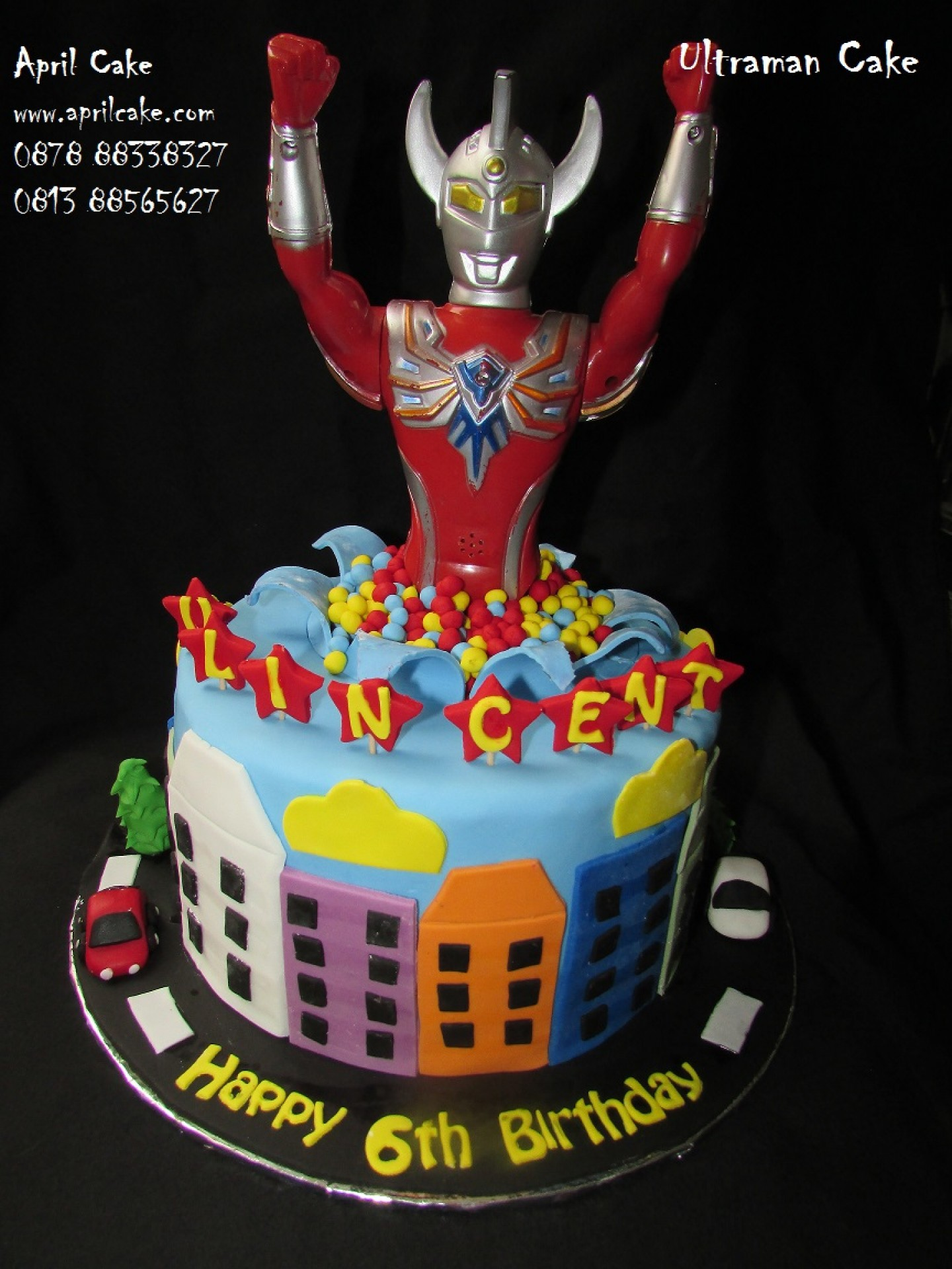 ultraman April Cake